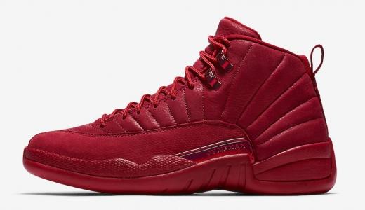 Air Jordan 12 Bulls