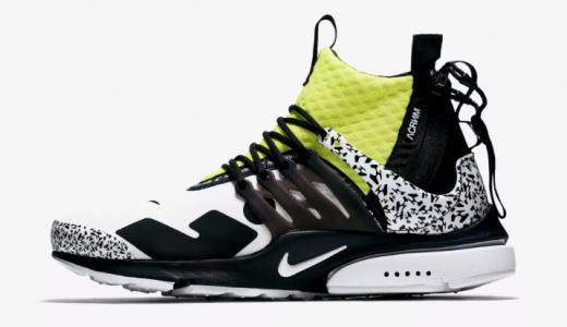 Acronym X Nike Air Presto Mid Dynamic Yellow