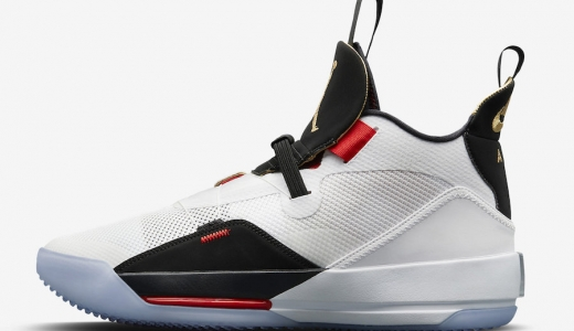 Air Jordan 33 Future Of Flight