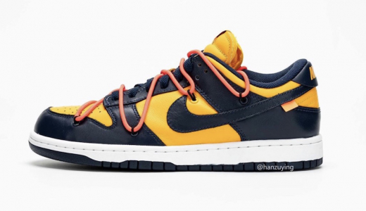 Off-White x Nike Dunk Low University Gold