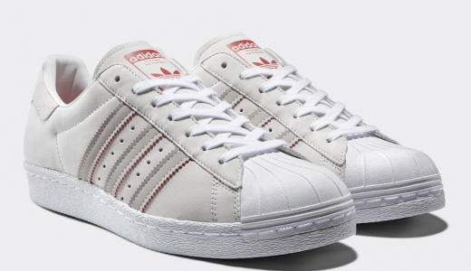 adidas Superstar 80s CNY