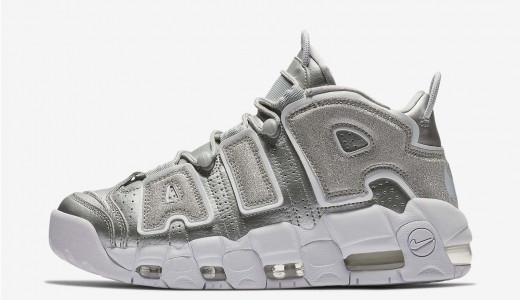 Nike WMNS Air More Uptempo Metallic Silver
