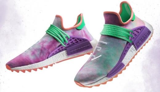 Pharrell x adidas NMD Hu Trail Holi Chalk Coral