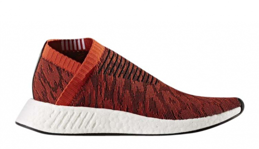 adidas NMD City Sock 2 Red Glitch
