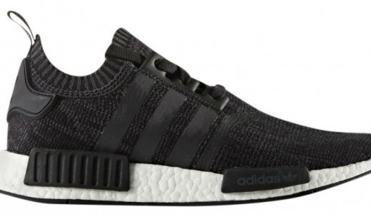 adidas NMD_R1 - Winter Wool