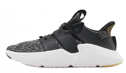 adidas Prophere Carbon