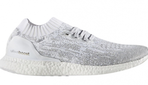 adidas Ultra Boost Uncaged - White Reflective