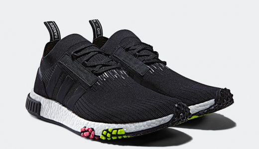 adidas NMD Racer Urban Racing Pack