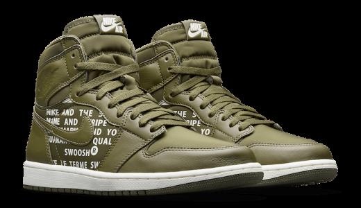 Air Jordan 1 Retro High OG Nike Air Olive Canvas