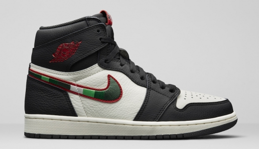 Air Jordan 1 Retro High OG A Star Is Born