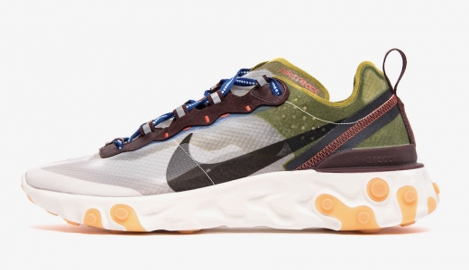 Nike React Element 87 Moss Black