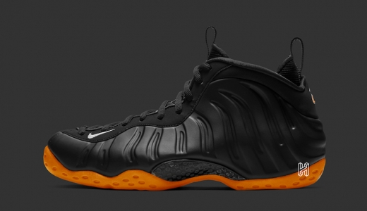 Nike Air Foamposite One Shattered Backboard