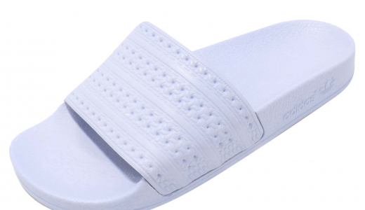 adidas Adilette Easy Blue