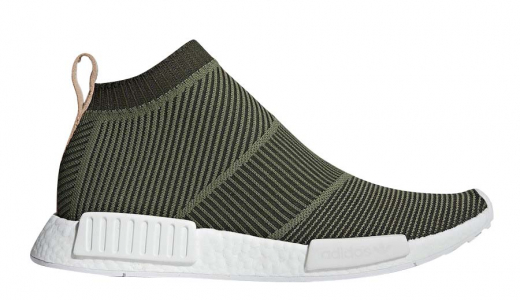 adidas NMD City Sock Lux Night Cargo