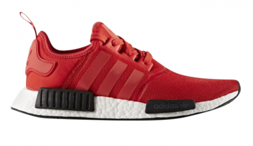 adidas NMD - Clear Red