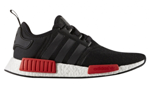 adidas NMD - Core Black