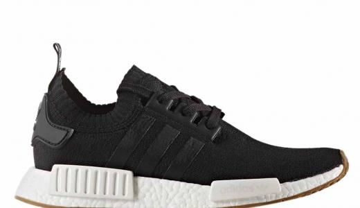 Buy Adidas Nmd R1 Glitch Camo White Black Kixify Marketplace