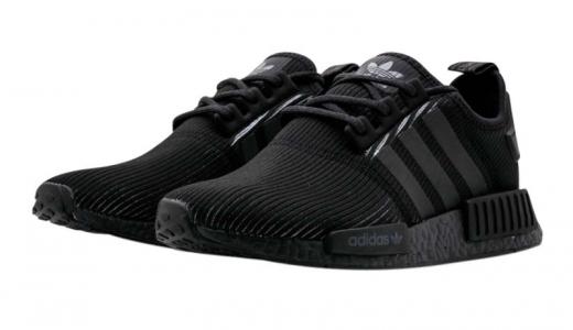 Buy Adidas Nmd R1 Midnight Grey Kixify Marketplace