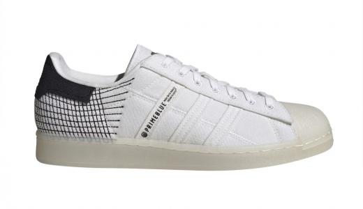 adidas Superstar Primeblue Chalk White