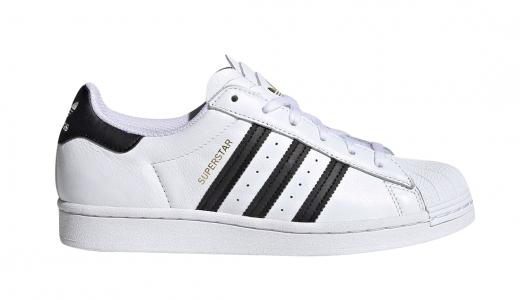 adidas Superstar Triple Tongue Footwear White