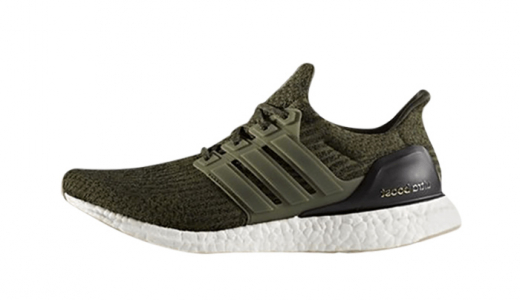 adidas Ultra Boost 3.0 Night Cargo
