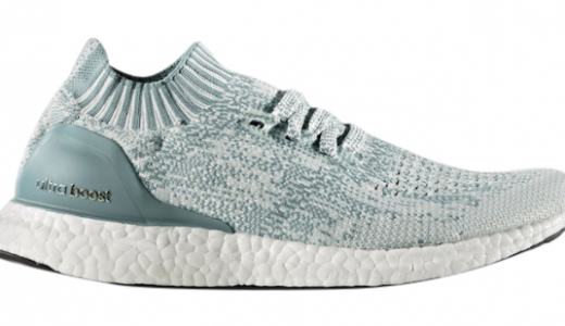 adidas Ultra Boost Uncaged - Crystal White