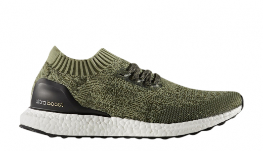 adidas Ultra Boost Uncaged - Tech Earth