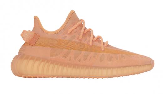 thumb ipad adidas yeezy boost 350 v2 mono clay