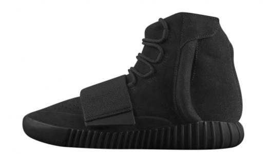 adidas Yeezy Boost 750 - Black