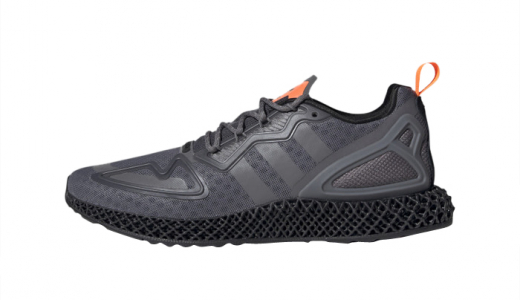 adidas ZX 2K 4D Grey Four Solar Orange