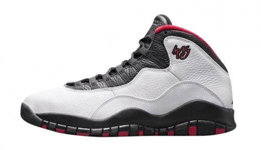 Air Jordan 10 - Double Nickel