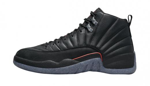 Air Jordan 12 Difficulty Black