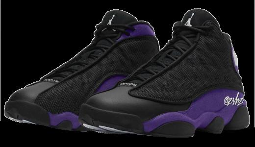 Air Jordan 13 Court Purple