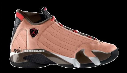 Air Jordan 14 Winterized Archaeo Brown