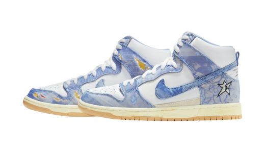 Carpet Company x Nike SB Dunk High Royal Pulse