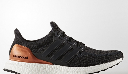 adidas Ultra Boost - Bronze Medal