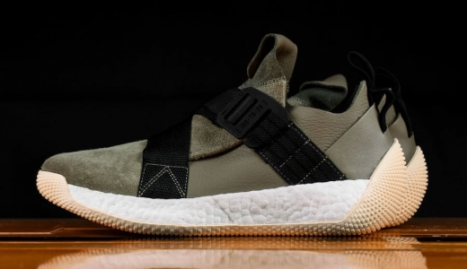 adidas Harden 2 LS Buckle Olive