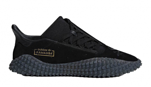 Neighborhood x adidas Kamanda Core Black