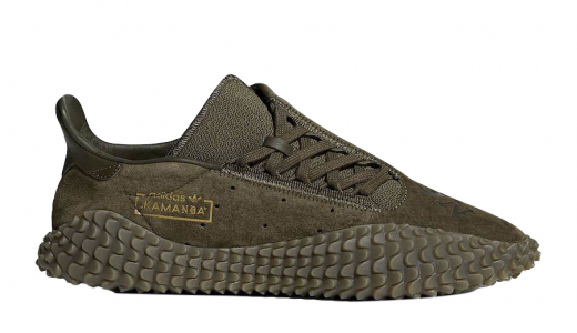 Neighborhood x adidas Kamanda Olive