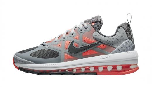 Nike Air Max Genome Bright Mango