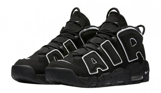 Nike Air More Uptempo GS Black White