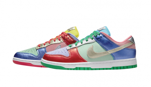 most expensive nike dunks in the world 2018