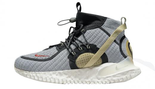 Nike ISPA Flow 2020 SE Grey Black