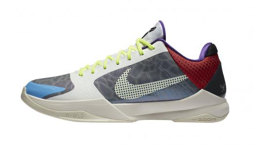 Nike Kobe 5 Protro PJ Tucker PE