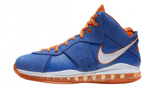 Nike LeBron 8 HWC 2021