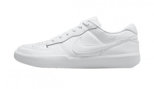 Nike SB Force 58 Premium Triple White