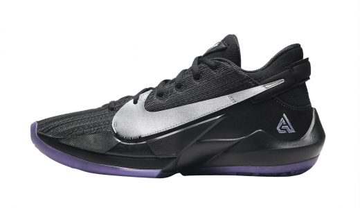 Nike Zoom Freak 2 Dusty Amethyst