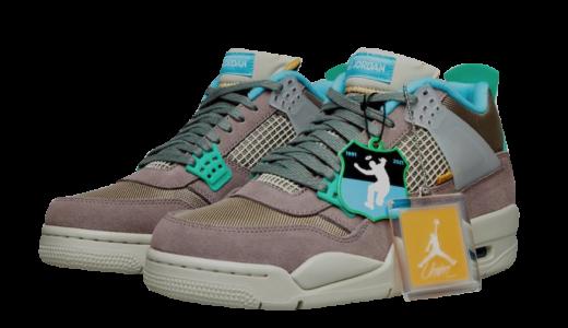 Union x discount nike hyperdunk basketball shoes on sale Taupe Haze
